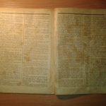 Radomsko, jego historja, przeszłość i teraźniejszość. Część II