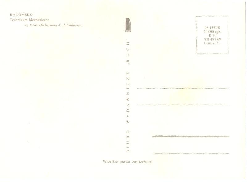 pocztowka_TM_1969_front_rewers