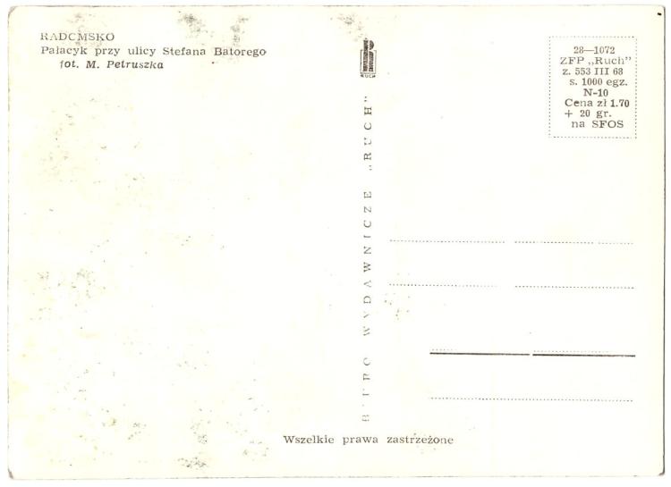 pocztowka_palacyk_przy_ul_batorego_1968_rewers