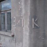 """Głosuj """"3 razy TAK"""". Pamiątka sprzed 70 lat"""