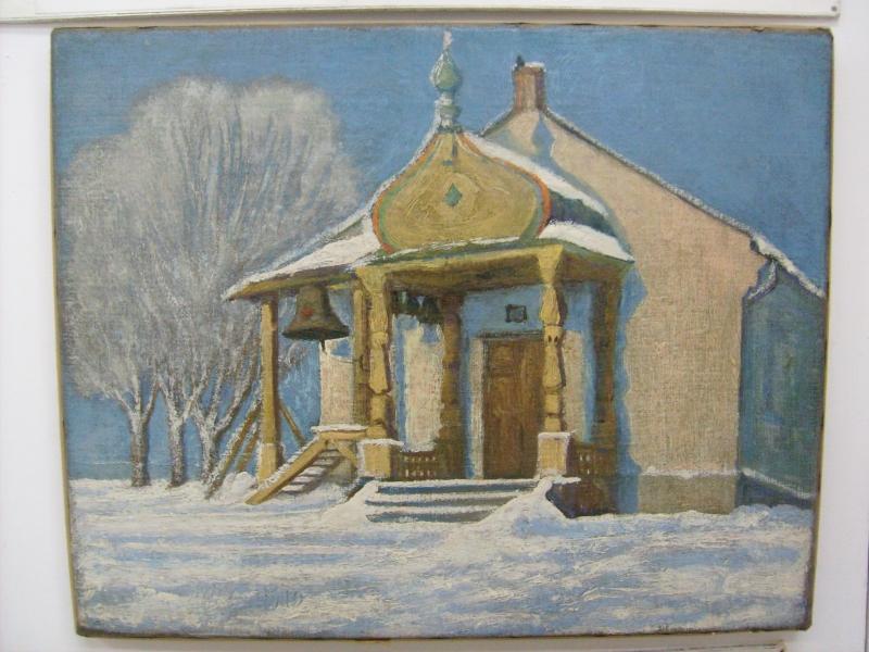 obraz_cerkiew_muzeum_regionalne_radomsko