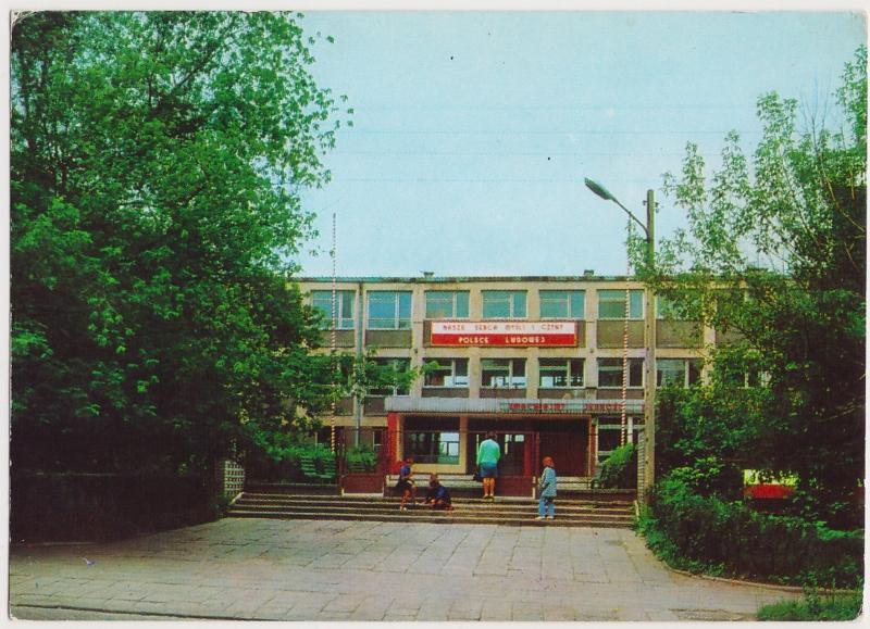 pocztowka_technikum_mechaniczne_1977_awers