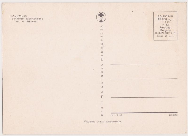 pocztowka_technikum_mechaniczne_1977_rewers