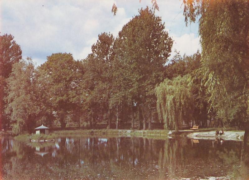 park_miejski_zdjecie_z_albumu_o_radomsku_z_lat_80_xx_wieku