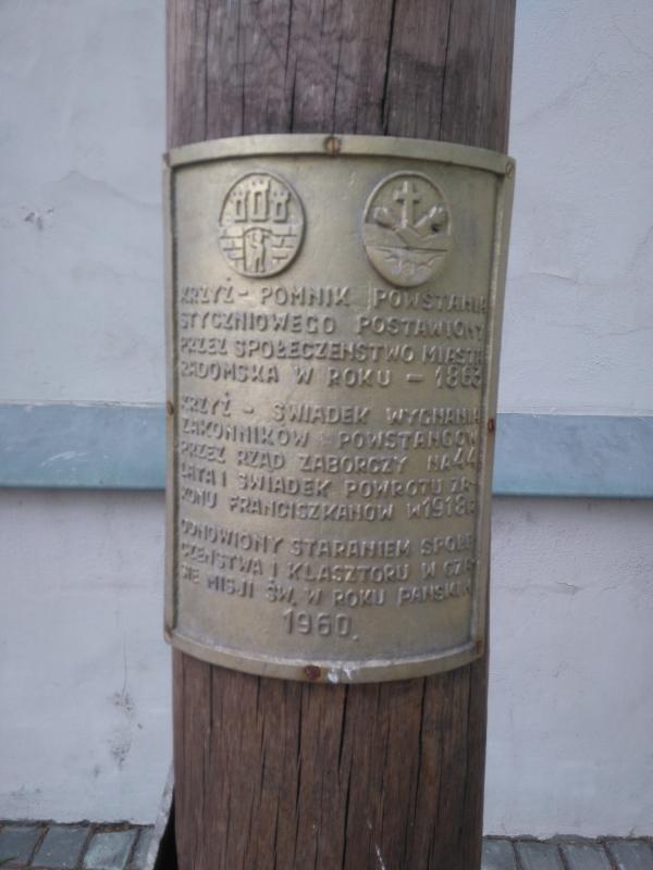 krzyz_powstanczy_klasztor_2