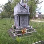 Rędziny – pomnik ofiar walk z czasów drugiej wojny światowej