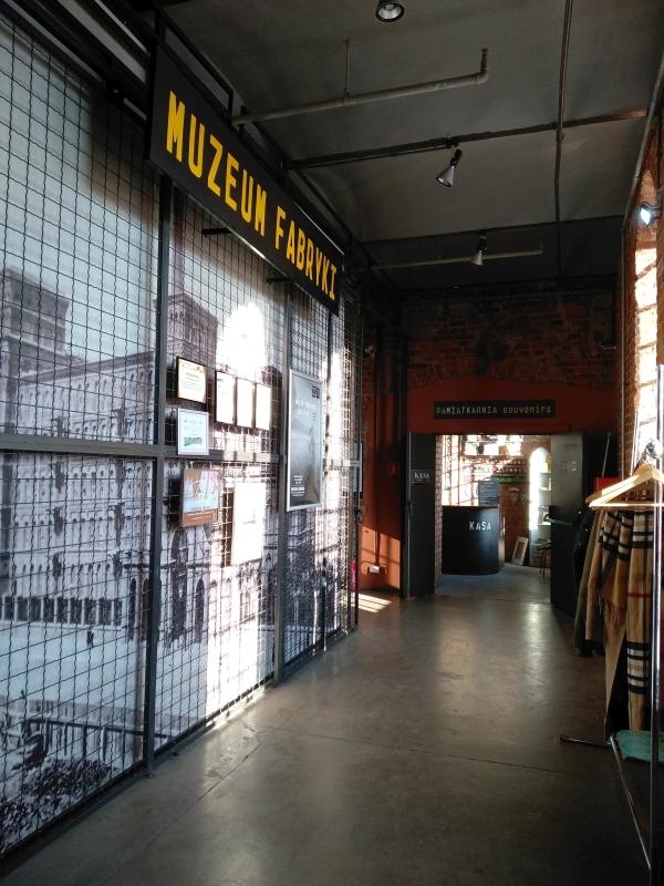 muzeum_fabryki_lodz_1