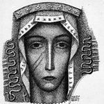 Częstochowska Czarna Madonna na obrazie Szukalskiego