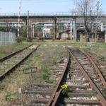Bocznica kolejowa Famegu