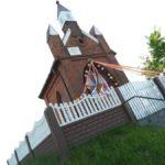Kapliczka Wiśniewskich w Biestrzykowie Małym